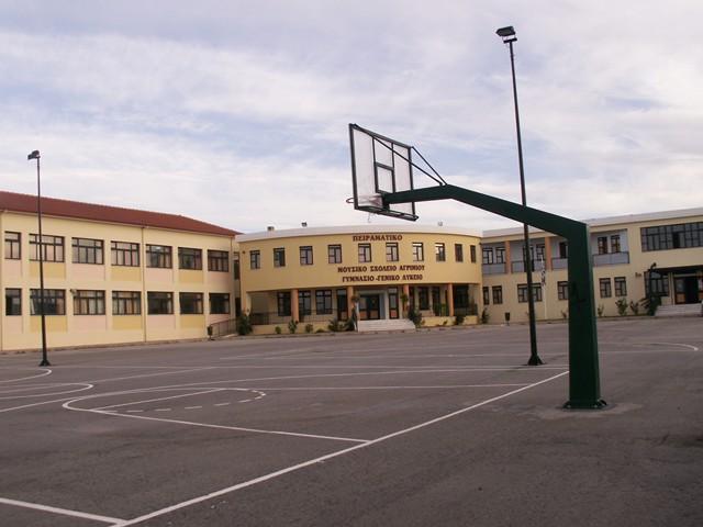 Μουσικό Γυμνάσιο-TEMEK ATE-Ν.ΝΙΚΟΛΟΠΟΥΛΟΣ ΑΤΕ